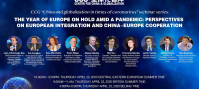 CCG webinar: perspectives on European integration and China-Europe cooperation
