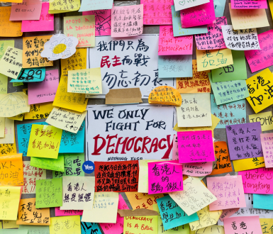 2014 - Messages left by protesters are displayed on the wall of the Hong Kong Government Complex in Admiralty, Hong Kong.
