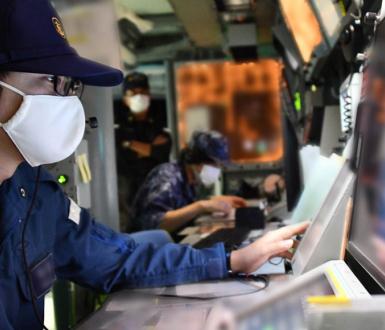 © Ministry of Defense, Japan