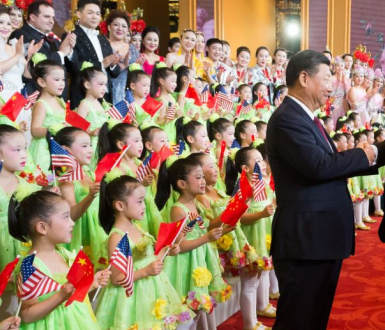President Donald Trump and President Xi Jinping meet children at welcoming ceremonies, Beijing, November 9, 2017