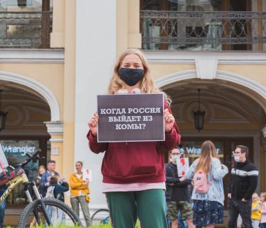 Санкт-Петербург, 2020.