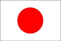 Quelle solution économique pour le Japon?
