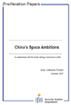 China's Space Ambitions