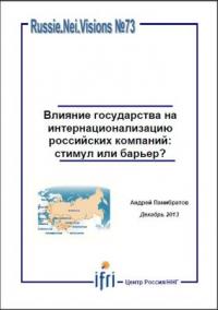 couv_russievisions_73_panibratov_ru.jpg