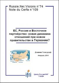 couv_russievisions_74_cerfa_109_ru.jpg