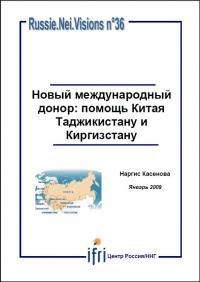 capturernv36_rus.jpg