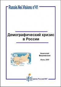 couv_russievisions_41_rus.jpg
