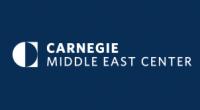 carnegie_logo.png
