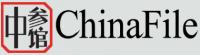 chinafile.png