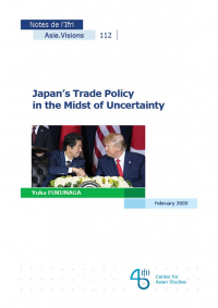 Japan's Trade Policy in the Midst of Uncertainty