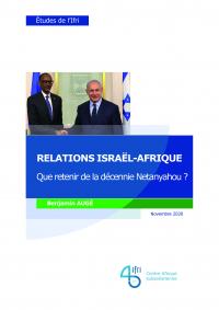 couv_etude_auge_israel_afrique_page_1.jpg
