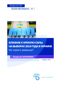 couv_rnr25_ru_page_1.jpg