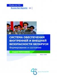couv_rnr_32_ru_page_1.jpg