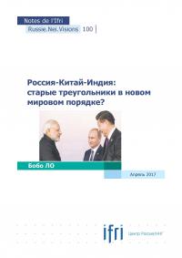 Couv RNV 100 RUS