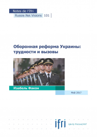 couv_rnv101_ru_page_1.jpg
