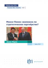 couv_rnv102_ru.jpg