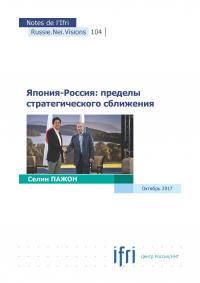 couv_rnv104_ru_page_1.jpg