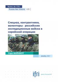 couv_rnv105_ru_page_1.jpg