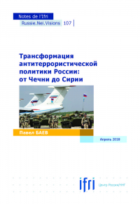 couv_rnv107_ru_page_1.jpg