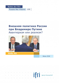 couv_rnv108_ru_page_1.jpg