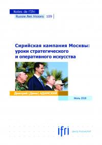 couv_rnv109_ru_page_1.jpg