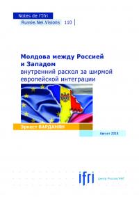 couv_rnv110_ru_page_1.jpg