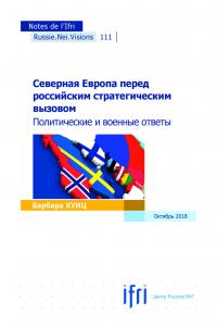 couv_rnv111_ru_page_1.jpg
