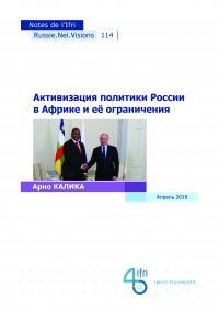couv_rnv114_ru_page_1.jpg
