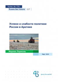 couv_rnv117_ru.jpg