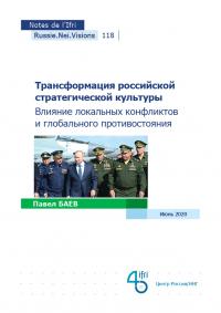 couv_rnv118_ru1.jpg