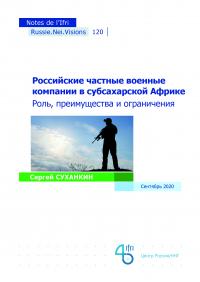 couv_rnv120_ru.jpg