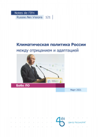 couv_rnv121_ru_page_1.png
