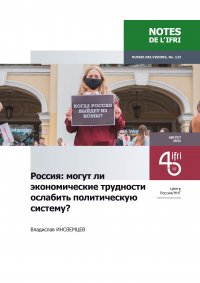 couv_rnv123_ru_page_1.png