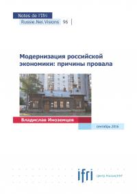 couv_rnv96_ru.jpg