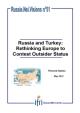"""La Russie et la Turquie : repenser l'Europe pour dépasser le statut d""""'outsiders"""""""