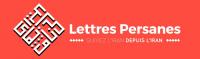 logo_lettres_persannes.jpg