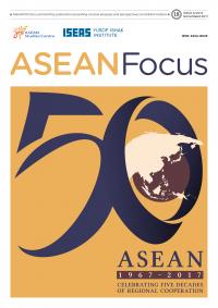 ASEANFocus.jpg