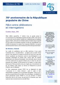 70ème anniversaire de la République Populaire de Chine