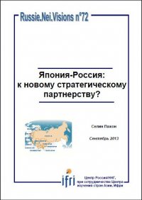 couv_russieneivisions_russe_bord.jpg