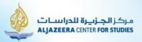 logo_al_jazeera_studies.jpg