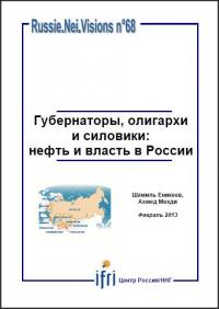 capture_rnv_68_mehdi_rus.jpg