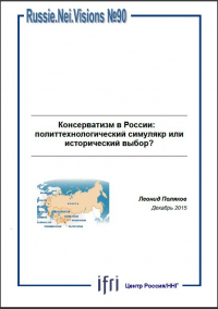 capture_rnv_90_rus.jpg