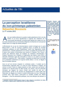 La perception israélienne du non-printemps palestinien