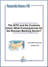 L'OMC et l'Union douanière : quel impact pour le secteur bancaire russe ?