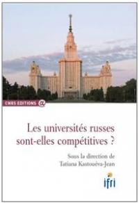 Les universités russes sont-elles compétitives?