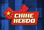 chine_hebdo.png