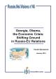 Géorgie, Obama, crise économique : quels impacts sur la relation Russie-UE ?