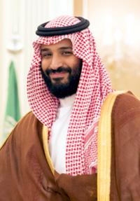 crown_prince_mohammad_bin_salman_al_saud_-_2017.jpg