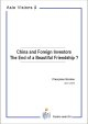 """Le retour des """"cerveaux"""" en Chine : quel impact socio-politique ?"""