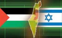 La relation Israël/Palestine, entre ONU et révolutions arabes
